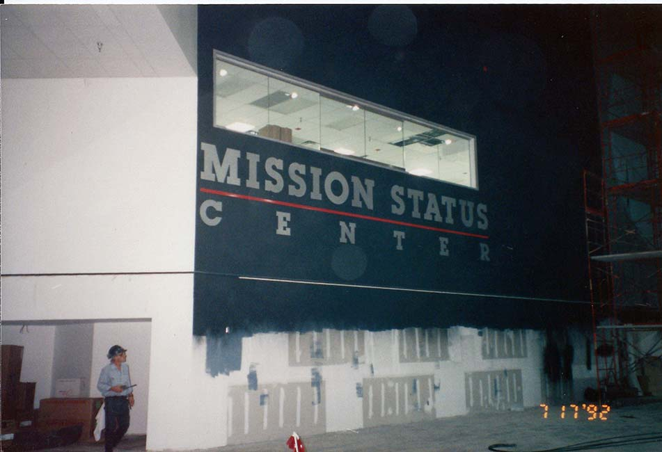 Mission Status Center, Space Center Houston