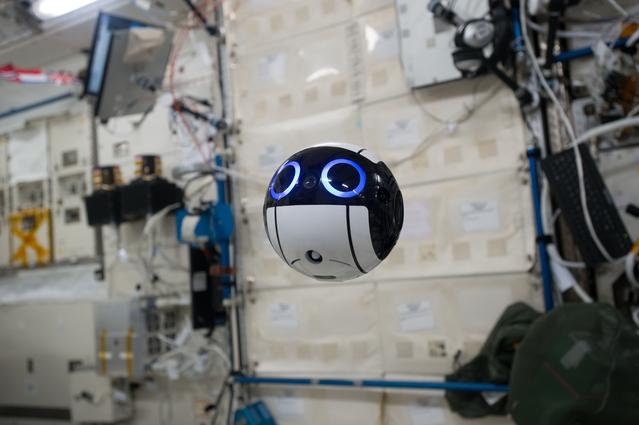 JEM camera onboard the ISS
